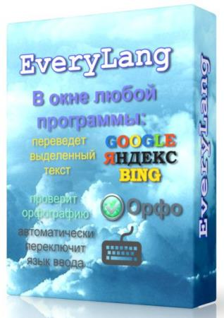 EveryLang 2.18.2