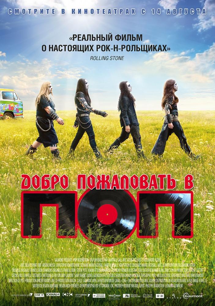 смотреть фильм онлайн в качестве HD