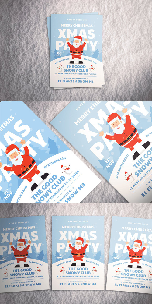 PSD Christmas Party Flyer
