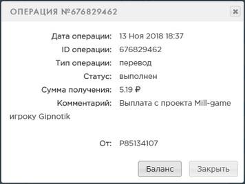 http://i97.fastpic.ru/big/2018/1113/20/2b1d18e9e522c98fb8d75b336747cf20.jpg