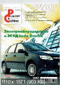 http://i97.fastpic.ru/thumb/2017/1103/1b/05fe42d33c13d1da8ff26746fc75311b.jpeg