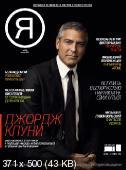 http://i97.fastpic.ru/thumb/2017/1103/b6/eea3f9b180442a53e35770758ec3acb6.jpeg