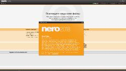 Nero 2018 Platinum 19.0.07300 Full RePack