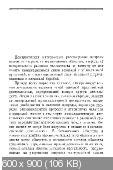 http://i97.fastpic.ru/thumb/2017/1107/11/434564b0b3612229754723b3e85eae11.jpeg