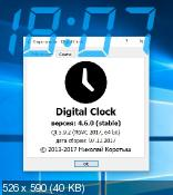 Digital Clock 4.6.0 - часы на десктоп