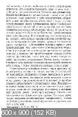 http://i97.fastpic.ru/thumb/2017/1107/fd/fe0014b0c41bb938ef0e7a0ed4dcbcfd.jpeg