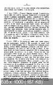 http://i97.fastpic.ru/thumb/2017/1111/ee/d7f44d804b65e27be236087d395ebaee.jpeg