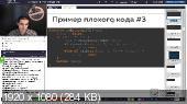 «Базовый PHP» (2017) Интенсив