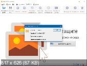 SoftOrbits Easy Photo Denoise 2.0 RePack by вовава (x86-x64) (2017) [Eng/Rus]