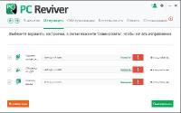 ReviverSoft PC Reviver 3.1.0.16 RePack