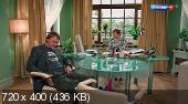Доктор Рихтер (2017)  HDTVRip
