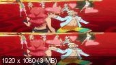 Ван-Пис: Золото 3D / One Piece Film: Gold 3D Вертикальная анаморфная стереопара