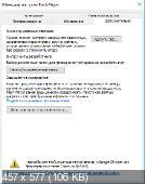 Adobe Flash Player 27.0.0.187 Final (x86-x64) (2017) [Multi/Rus]