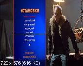 http://i97.fastpic.ru/thumb/2017/1115/3b/a18256ab56a66cd72bdd14a17715fc3b.jpeg