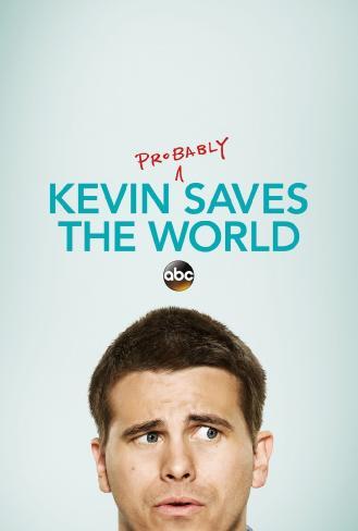 Кевин спасает мир / Евангелие от Кевина