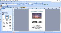 Microsoft Office Professional 2003 SP3 (2017.11) RePack