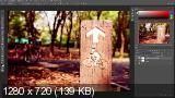 Работа со слоями. Ключевые моменты (2017) HDRip