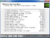 Nvidia DriverPack v.388.31 RePack by CUTA [Ru]