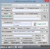 7z SFX Constructor 3.9 Final + Portable [Multi/Ru]