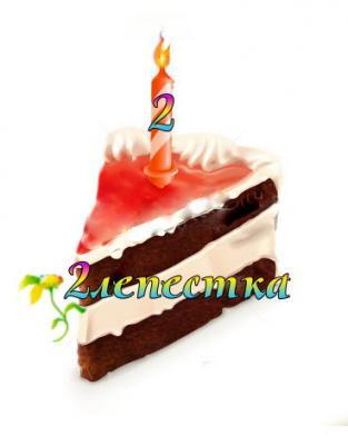 Сюрпризы именинного торта!!! - Страница 5 1de4dd883a419071bedb8d54d02823d9