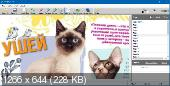PDF Eraser Pro 1.8.7.4 RePack by вовава (x86-x64) (2017) [Eng]