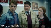 Большие деньги (2017)HDTVRip