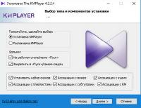 The KMPlayer 4.2.2.4 Final RePack+portable