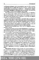 http://i97.fastpic.ru/thumb/2017/1122/97/d2445c6c1766538136a245ebe476d497.jpeg