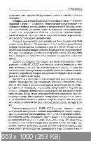 http://i97.fastpic.ru/thumb/2017/1122/c6/7495f2f6b3859fe6beb1bbe743f17fc6.jpeg