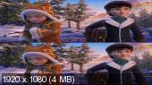 Без черных полос (На весь экран) Снежная королева 3. Огонь и лед 3D  Вертикальная анаморфная стереопара