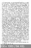 http://i97.fastpic.ru/thumb/2017/1124/b9/efa732b5573f0492fe95cef6b47c7db9.jpeg