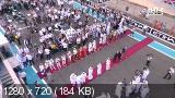 Формула 1. 2017. 20/20. Гран-при Абу-Даби. Гонка [Матч! Арена HD] [26.11] (2017) HDTVRip 720p | 50 fps
