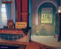 BioShock Infinite [v 1.1.25.5165 + DLC] (2013) PC | RePack от FitGirl
