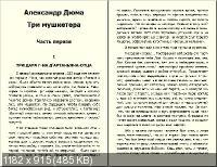 Александр Дюма - Собрание сочинений (1992) fb2