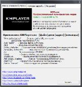 The KMPlayer 4.2.2.5 Final RePack (& Portable) by D!akov (x86-x64) (2017) [Multi/Rus]