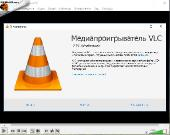 VLC Media Player 2.2.8 Final RePack & Portable by D!akov (Multi/Ru)