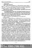 http://i97.fastpic.ru/thumb/2017/1202/47/fafe69a91df92f0ad04ef774e79fc247.jpeg