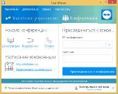 TeamViewer Free 13.0.5058 + Portable (x86-x64) (2017) [Multi/Rus]