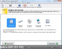 Filerecovery 2016 Enterprise / Professional 5.5.9.7