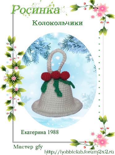 http://i97.fastpic.ru/thumb/2017/1203/d4/276d689beadcc5134dc6667ad736fcd4.jpeg