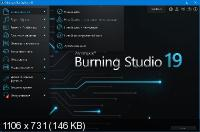 Ashampoo Burning Studio 19.0.1.5 RePack/Portable by elchupacabra
