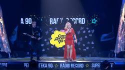 Сказочная Супердискотека 90-х Радио Рекорд (2.12.2017/1080p/720p/WEBRip)