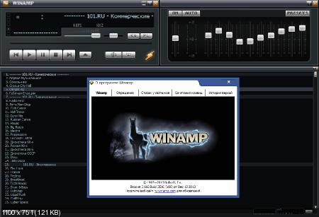 Winamp Pro 5.666 Build 3516 Final Repack by elchupakabra (21.11.2017) [Ru/En]