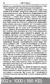 http://i97.fastpic.ru/thumb/2017/1205/33/7086d681f4b03c86ea89aa8a8d4b6133.jpeg
