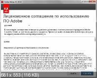 Adobe Bridge CC 2018 8.0 x86-x64 Multilingual