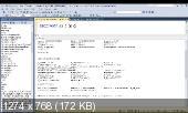Оптимизация баз данных в Microsoft SQL Server 2016 (2017) Видеокурс