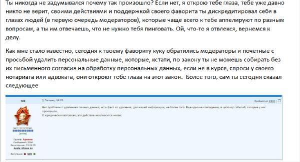 http://i97.fastpic.ru/thumb/2018/1104/43/3dffdb3bade524283313ccc9d02e2a43.jpeg