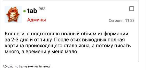 http://i97.fastpic.ru/thumb/2018/1104/50/6a388ca52b2f2e427c2354944169f550.jpeg