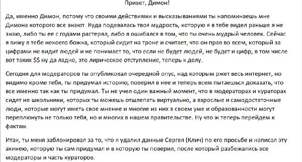 http://i97.fastpic.ru/thumb/2018/1104/df/b92fa3db2b67546f51079aa17551e9df.jpeg