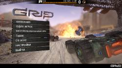 GRIP: Combat Racing (2018/RUS/ENG/MULTi10/RePack)